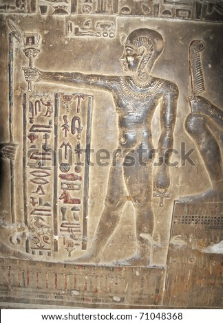 naked boy pharaoh  image from the crypt holding hathor chalice in the ancient Egyptian fertility and love temple of the goddess Hathor at Dendera, in Egypt