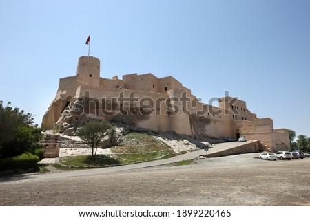Photo of  Nakhal fort of Barka, Oman