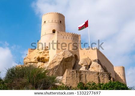 Nakhal or sometimes spelled Nakhl Fort , Sultanate of Oman
