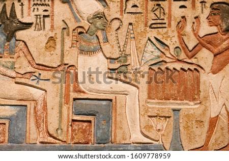 Nakhi, Osiris, and Anubis - Ancient Egyptian Carving and Hieroglyphics Foto d'archivio ©