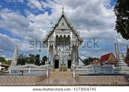 Nakhon Chum Temple or Big Temple Is an ancient temple located in the old city wall of Phichit. #1573056745