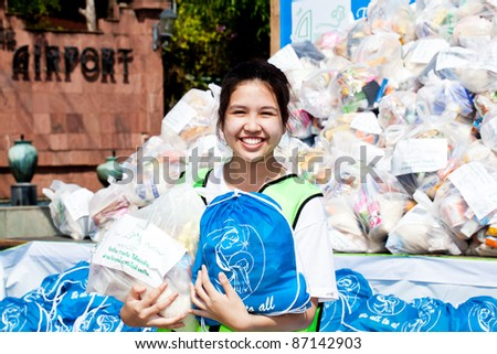 NAKHONRATCHASIMA, THAILAND - OCT 22 : Government offices, NGOs and volunteers collected relief supplies for sufferers about flood crisis in Thailand on October 22, 2011 in Nakhonratchasima, Thailand. - stock photo
