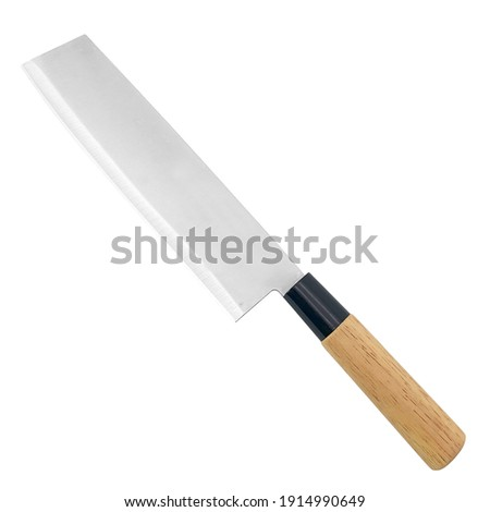 Nakiri Knife Vegetable Cleaver Kitchen knives. Japanese Chef's Knife Cleaver Chopper classic stainless steel design with western handle for sashimi sushi and fresh salmon tuna fish Stock photo ©