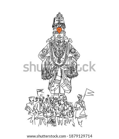 Name of Lord Vitthal from Pandharpur Maharashtra India. Zdjęcia stock ©