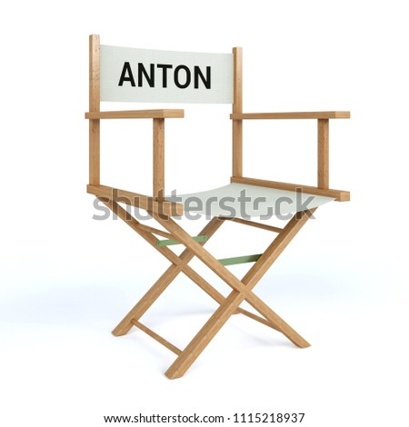 Name written on director chair on isolated white background Illustration #1115218937