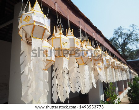 Nan province tourism North Thailand #1493553773