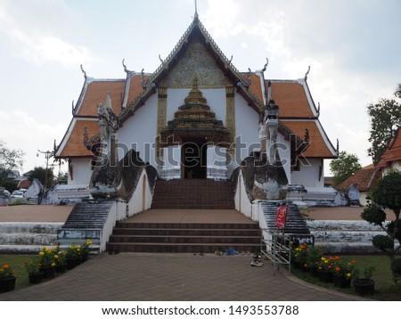 Nan province tourism North Thailand #1493553788