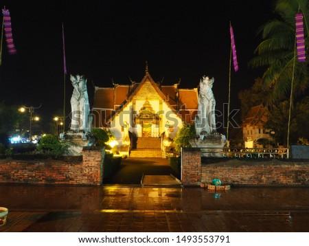 Nan province tourism North Thailand #1493553791