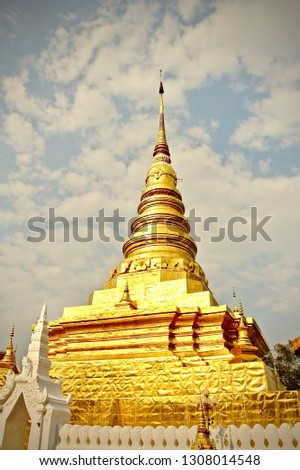 Nan , Thailand #1308014548