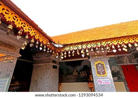 NAN-THAILAND-MAY 11 : View of the golden pagoda & Buddha Statue for worship at wat phrathatchaehaeng, May 11, 2017 Nan Province, Thailand. #1293094534