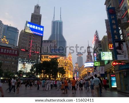 Nanjing street in Shanghai at Sunset