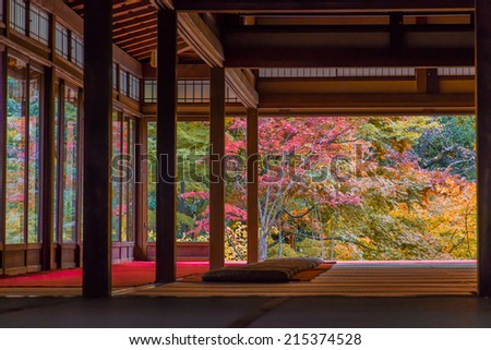 Nanzenji temple Tenjyuan of autumn, Kyoto, Japan. - stock photo