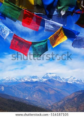 Napal traditional flag with Annapurna mountain scene, Nepal #516187105