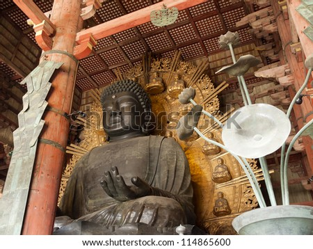 NARA CITY, JAPAN - APRIL 6: The world's largest bronze statue of the Buddha Vairocana known in Japanese simply as Daibutsu on April 6, 2010 in Nara city, Japan.