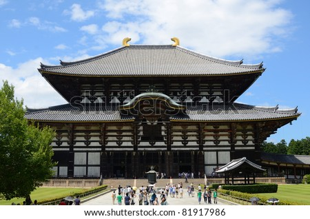 NARA, JAPAN - JULY 17: Known as the world's largest building and dating from the 7th century, Todai-ji is visited by thousands of tourists daily July 17, 2011 in Nara, Japan.