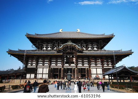 NARA - NOV 7 : Todaiji Temple celebrates its 129th anniversary on November 7, 2009. Nara is Japan's first permanent captial. It was estabilshed in the year 710.