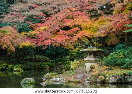 Narita Temple , Japan
