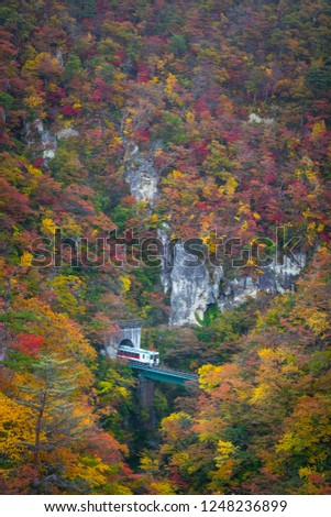 Naruko Gorge  is one of the Tohoku Region's most scenic gorges #1248236899