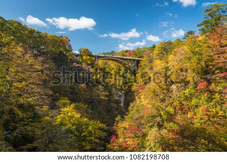 Naruko Gorge ,one of the Tohoku Region's most scenic gorges, located in north-western Miyagi Prefecture #1082198708