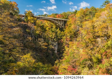 Naruko Gorge ,one of the Tohoku Region's most scenic gorges, located in north-western Miyagi Prefecture #1094263964