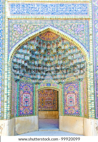 Nasir ol Molk Mosque is a traditional mosque in Shiraz, Iran. It is known in Persian as Masjed-e Naseer ol Molk and was built in 1876 and was finished in 1888.