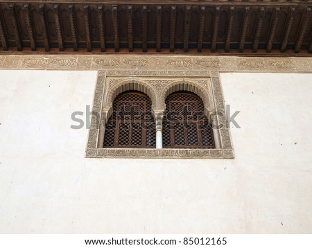 Nasrid Palace-Alhambra ,Granada in Spain - stock photo