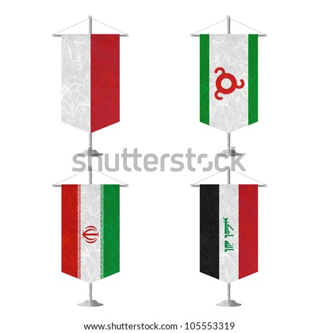 Nation Flag. Table flag recycled paper on white background. ( Indonesia , Ingushetia , Iran , Iraq )