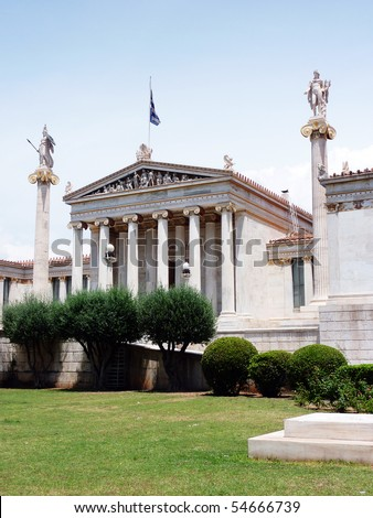 national academy of Athens, with Apollo & Athena statues