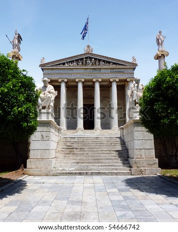 national academy of Athens, with Apollo & Athena statues, central view