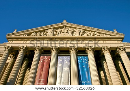 National Archives in Washington DC