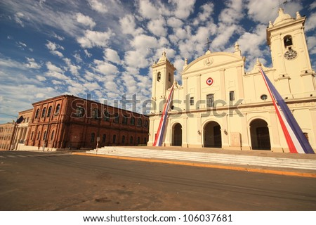 National Cathedral and catholic university in center of capital Asuncion in Paraguay. South America.