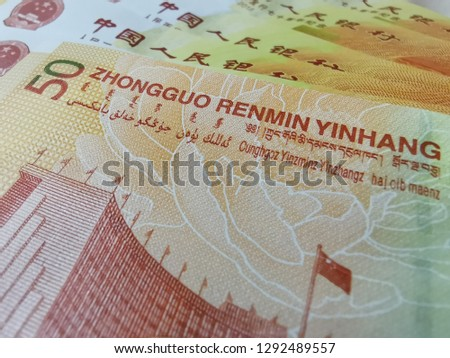 National emblem, Chinese characters, pinyin and minority scripts on the 70th anniversary of the RMB issuance commemorative banknotes. #1292489557