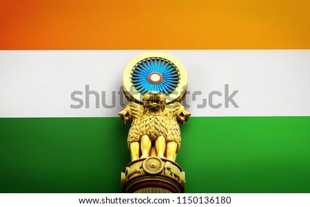 National Emblem of India #1150136180