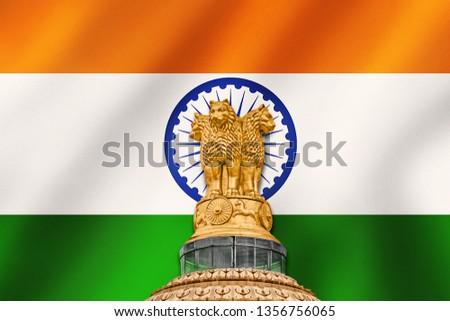 National Emblem of INDIA #1356756065