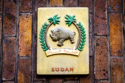 National emblem of the Republic of the Sudan from 1956 to 1970