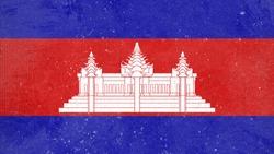 National Flag of Cambodia - Rectangular Shape