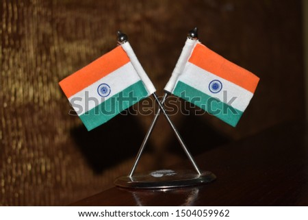 National Flag of India. Indian Flag on pole. Metal Flagpole. Best for Office table. #1504059962