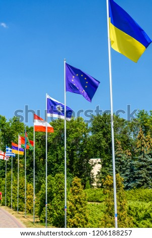National flags of different countries in city park of Myrhorod, Ukraine #1206188257