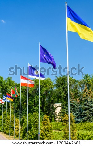 National flags of different countries in city park of Myrhorod, Ukraine #1209442681