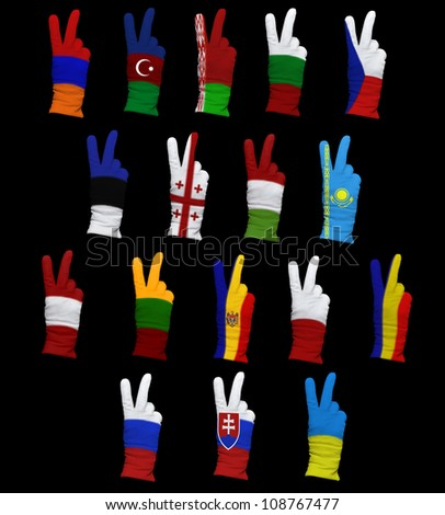 National flags of Eastern Europe countries on a black background
