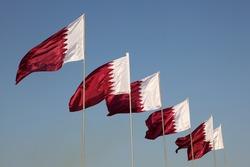 National flags of Qatar
