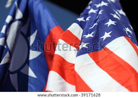 national flags of usa and taiwan