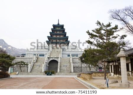 National Folk Museum of Korea, Seoul, South korea