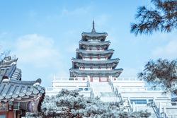 National Folk Museum of South Korea in Seoul City at winter, Seoul, South Korea.