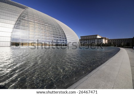 ShutterStock National Grand Theatre National Center for the Performing ...