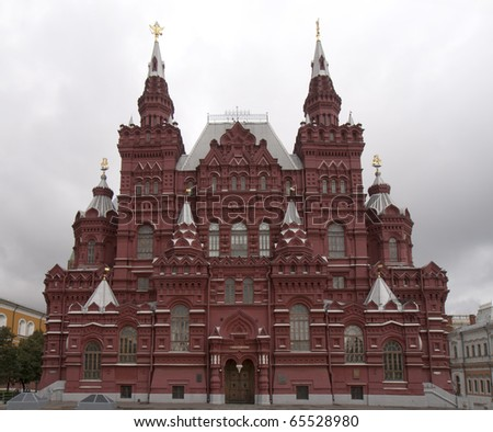 National History Museum on Red Square in Moscow. Majestic building lines side opposite the Cathedral.