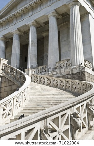 National library in Athens, Greece - stock photo