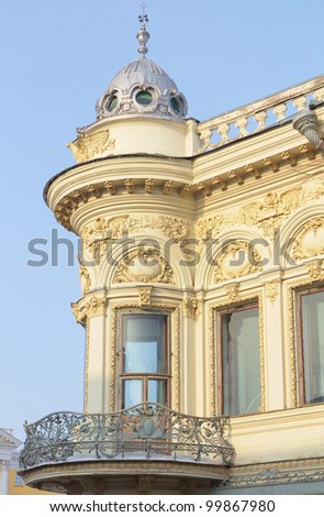 National Library of the Republic of Tatarstan (the Ushkova House), Kazan, Republic of Tatarstan, Russia