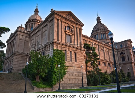 National museum in Montjuic, Barcelona, Spain - stock photo