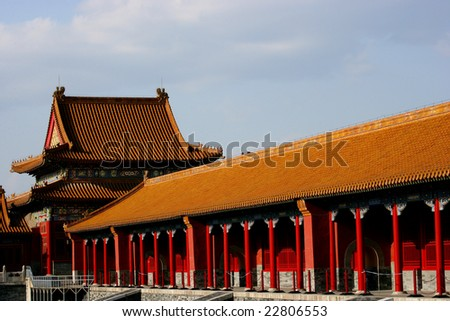 National Palace Museum in Beijing, China ----- Tsung-jen and Court House